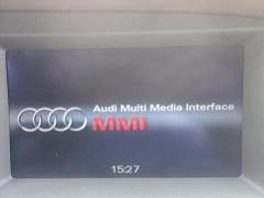 MMI Startbild